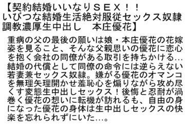 【お得セット】契約結婚いいなりSEX!!・痴妻・転落した長身美脚パンスト泡姫