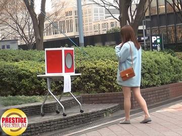 街角シロウトナンパ!vol.15~素人娘の性事情ザンゲ箱で大暴露編~