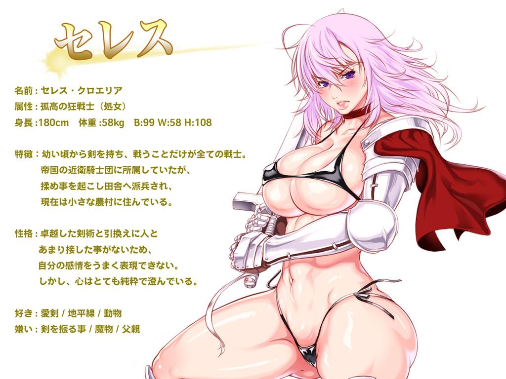 【女戦士アヘ顔www】屈強な女戦士がチビ男のオチ○ポでアヘらされてるwww