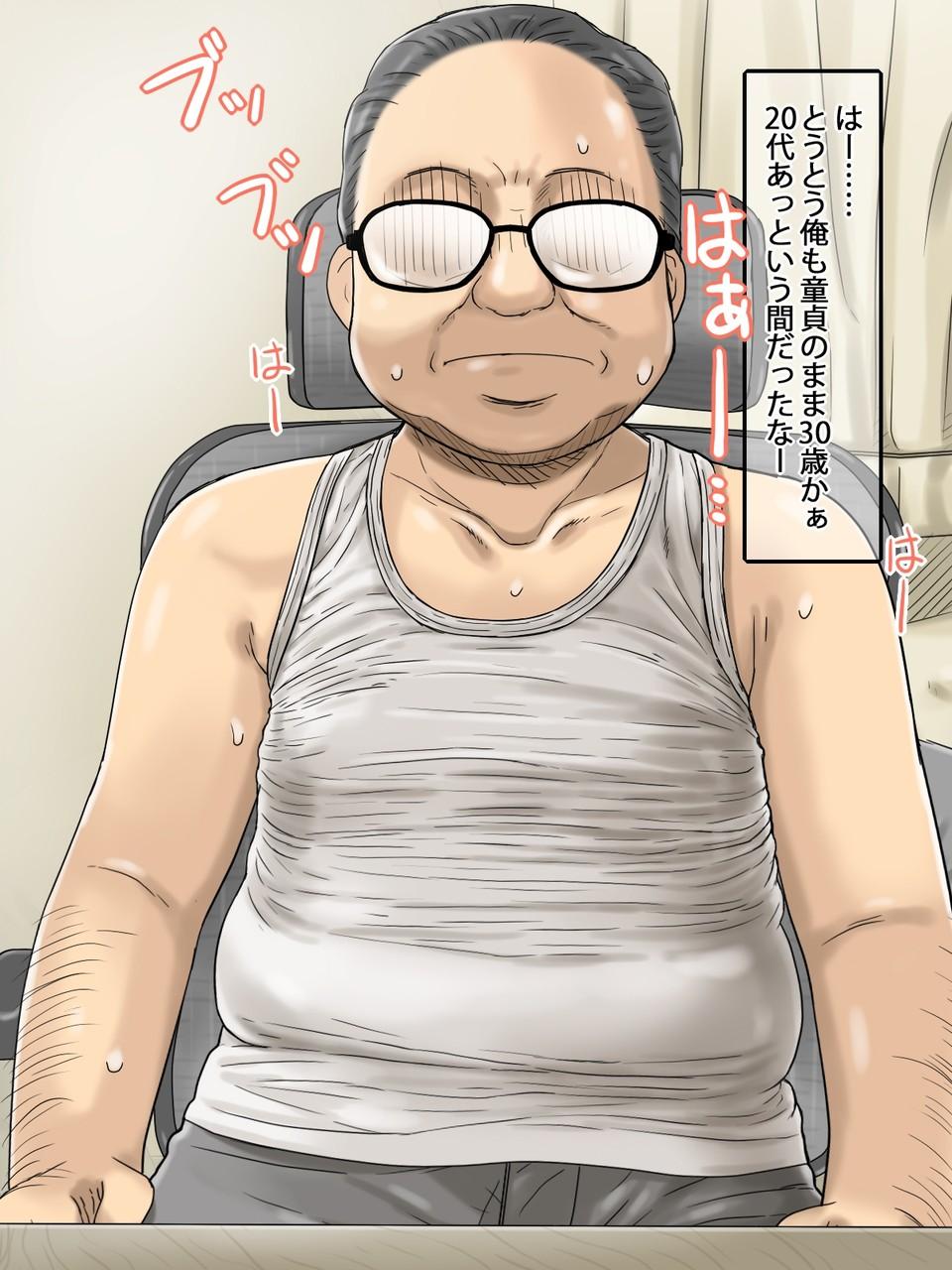 【中年チ○ポらめぇっ】キモ男達による汚チンポレイプな二次エロ画像!!!