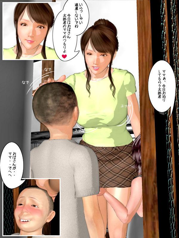 息子のためクソガキのエロ攻撃を受け入れ続けるうちにアナルでイカされるようになってしまう人妻
