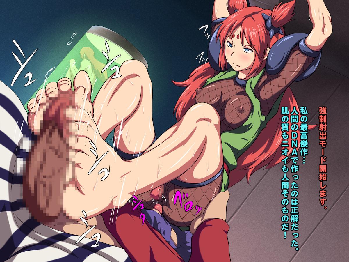 【☆足フェチ注意☆】エロい足でにゅぽにゅぽ足コキしてくれてるぅううう!!!