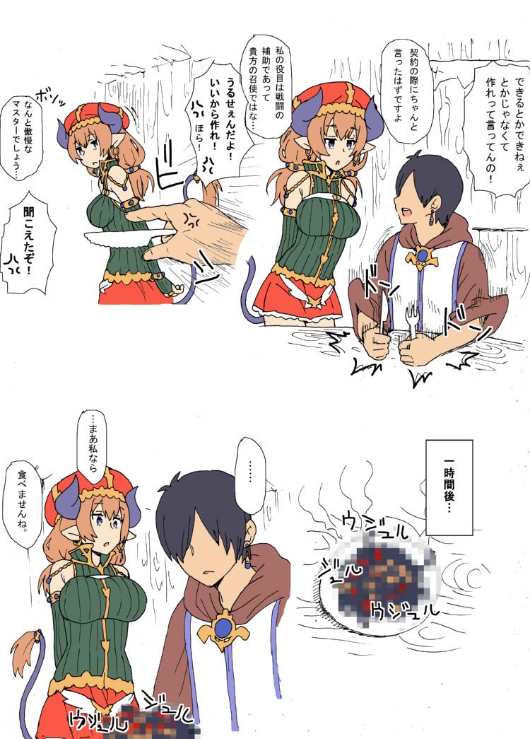 【二次エロ画像】ちょwwwなにこのモンスター娘達可愛いすぎるんですけどぉおおおおお!(聖少女ちゃんを所望する