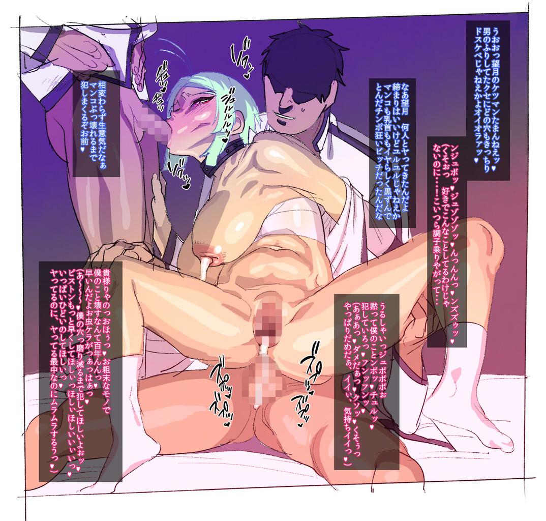 【チ○ポまみれwww】ヒロイン達が輪姦・乱交状態な二次エロ画像www