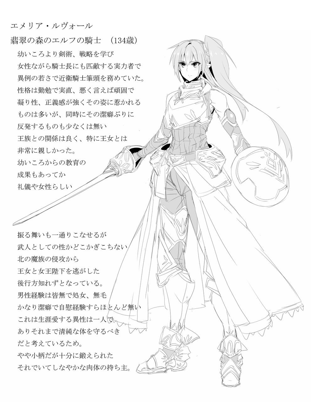 【ストーリーエロ画像】「くっ、殺せ!」っぽい女騎士が魔族に調教レイプされちゃってるwww