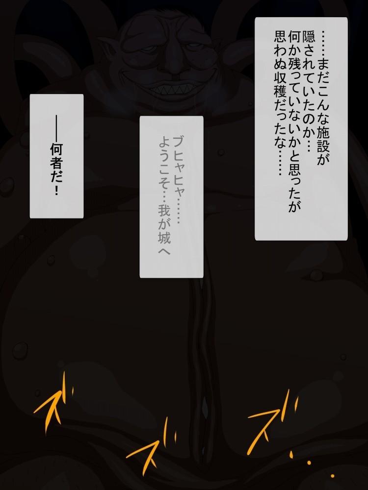 【ストーリーエロ画像】裏切りのヒーローにレイプされてしまうヒロイン!