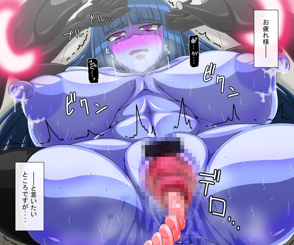 「惨めなものですねぇ・・・(ニヤニヤ」 プライドの高い女騎士が完堕ちさせられてるようですwww④