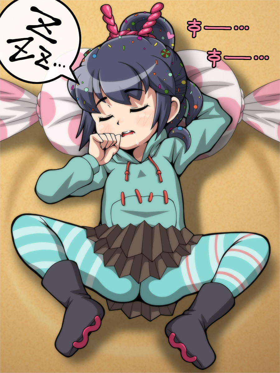 美少女なヒロインが眠っているようです。どうしますか? ⇒ とりあえず…(ゴソゴソボロン