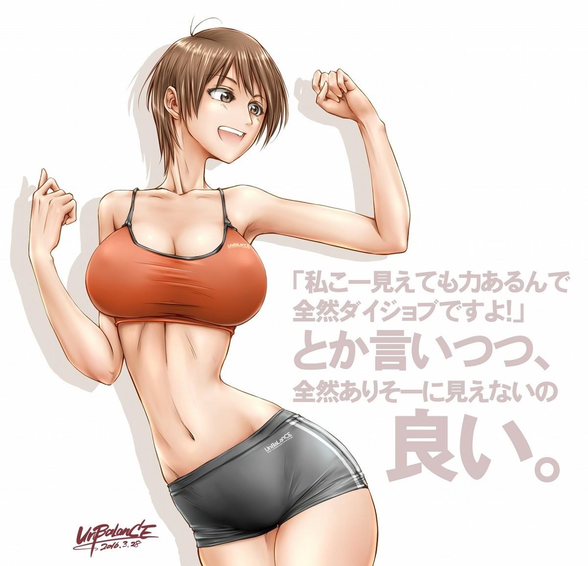 「ジジイのチンポが気持ちええじゃろ…?(ニヤニヤ」 スポーツ少女がボケたふりしたキモジジイにセクハラレイプされて絶頂www