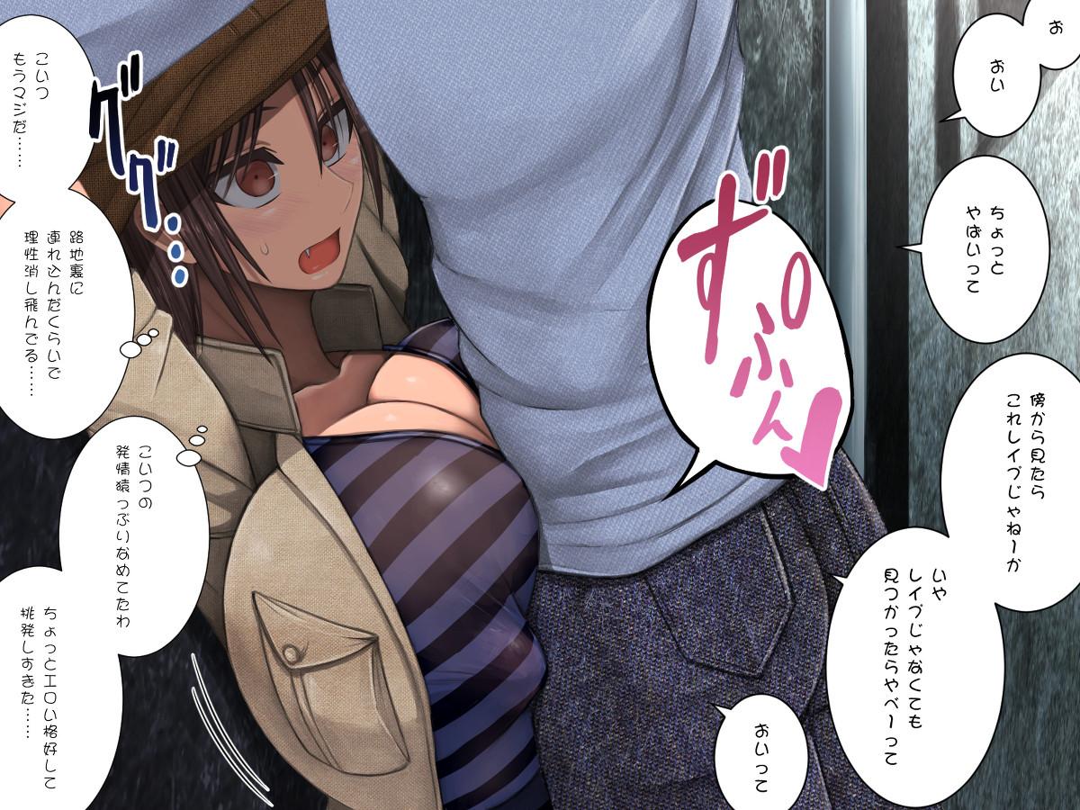 【エロ画像】幼馴染のボーイッシュ巨乳少女を路地裏や岩陰に連れ込んで強制パイズリセックスwwww