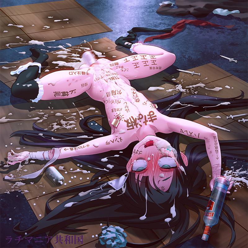 【エロ画像】調教されて快楽に敗北しちゃってるヒロイン達の画像www